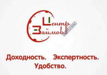 «Центр Займов» станет «ДоброЗайм»