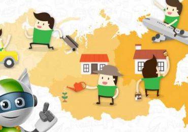 «Займер»: перед сменой времен года россияне занимают активнее