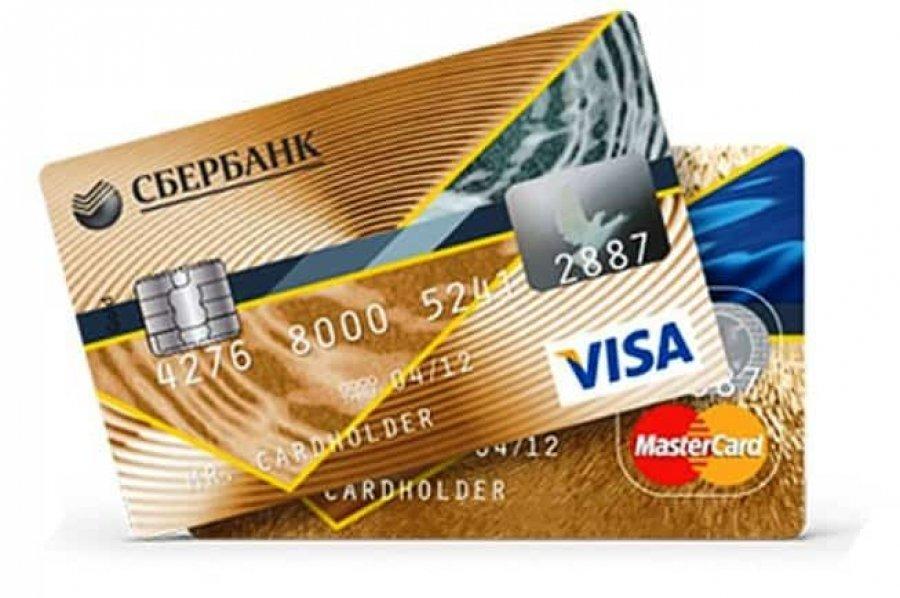Рефинансирование кредитов без визита в банк