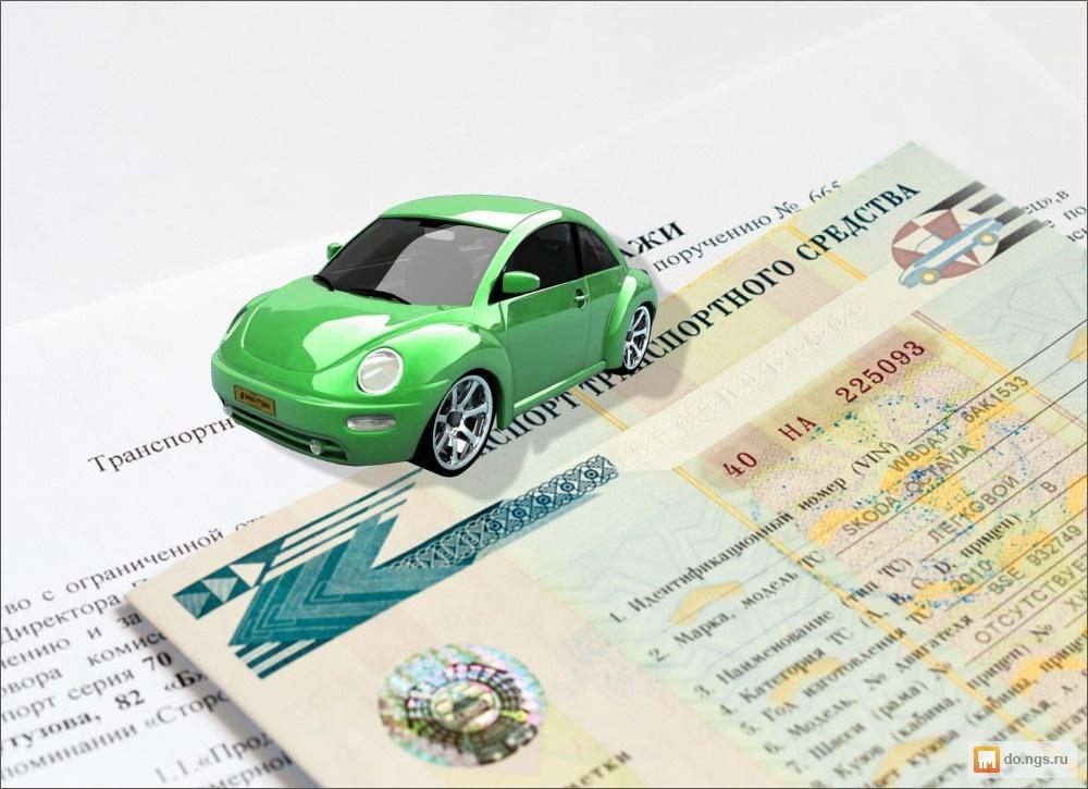 Экспресс кредит под залог птс все автосалоны москвы адреса
