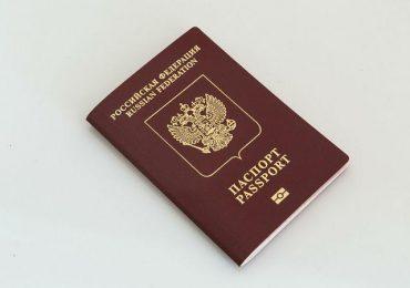 Можно ли получить срочный займ по одному паспорту