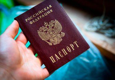 Как взять онлайн займ по паспорту