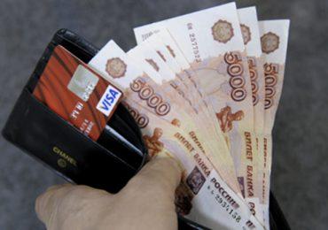 Где взять деньги в долг до зарплаты на карту?