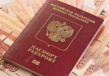 Можно ли получить займ без фото паспорта на карту?