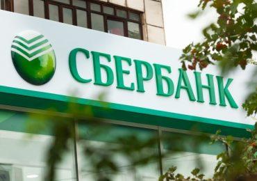 Более 65% заемщиков МФО являются клиентами Сбербанка России