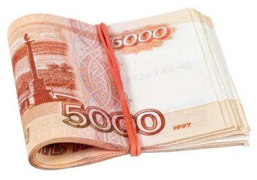 Займы для граждан СНГ