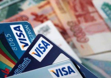 Как быстро оформить займ на карту Visa?