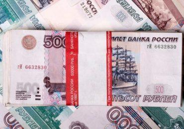Взять кредит наличными 150000 рублей