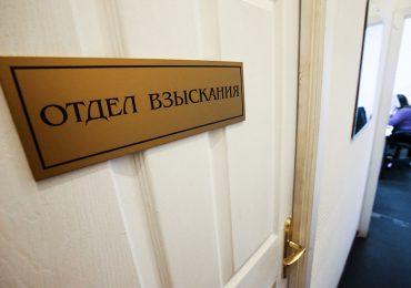 За год в Москве было подано более 3 тысяч жалоб на МФО и коллекторов