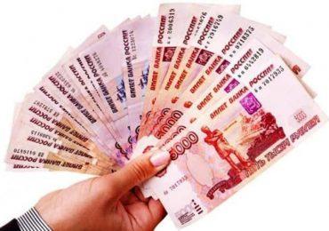 Где можно взять займ на 1 год, без отказа и проверки кредитной истории?