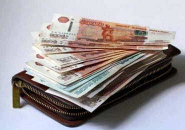 Как получить онлайн займ с лицензией