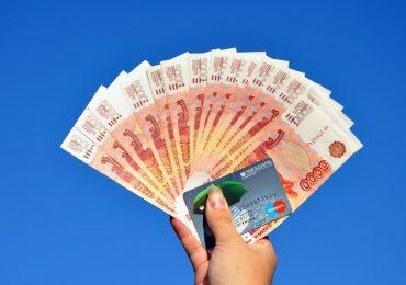 Как получить заем в МФО на карту Маэстро?