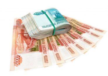 Как быстро взять займ наличными без отказа?