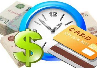 Где можно срочно взять займ до зарплаты на карту?