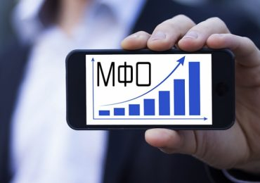 Рынок микрозаймов стремительно развивается, опережая банковский сектор