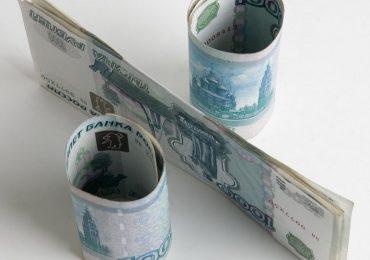 Где взять деньги под проценты
