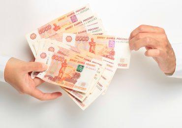 Где можно получить онлайн займ на 40000 рублей?