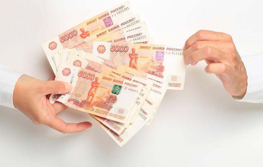 законное списание долгов по кредитам отзывы