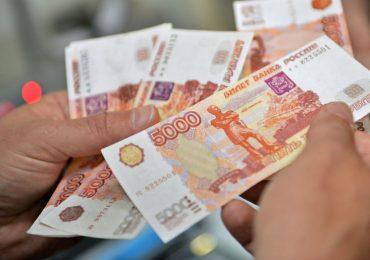 Где взять займ до 25000 рублей на карту