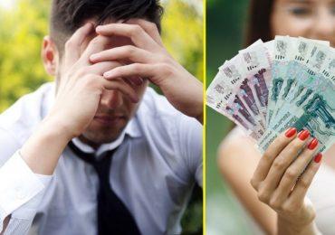 пао банк втб телефон службы финансовой безопасности