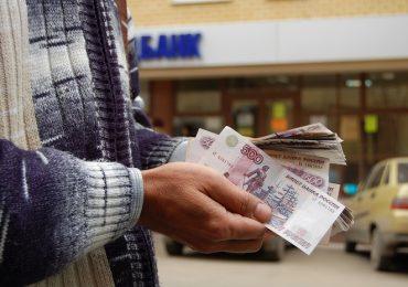В каких МФО выдают займы на 3 месяца?
