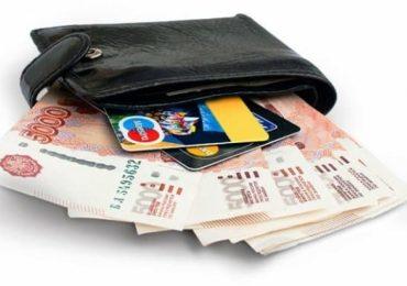 Займы на карту без проверки кредитной истории