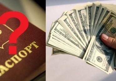 Где получить займ без документов