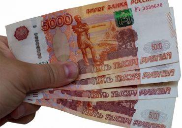 Где можно получить займы до 20000 рублей на карту?