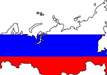 Мгновенные онлайн займы по всей России на карту