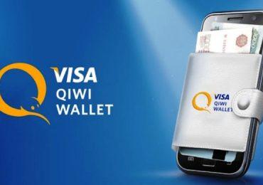 Онлайн займы на Киви кошелек без отказа – особенности