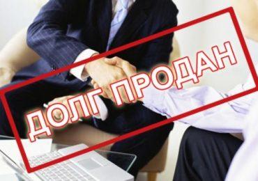 ЦБ РФ продолжает ужесточать требования