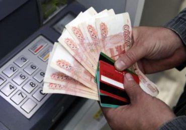 Где можно оформить онлайн займы с 20 лет?