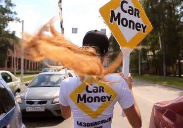 Как оплатить кредит CarMoney в онлайне