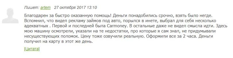 потребительский кредит 300000 рублей на 5 лет кредитный калькулятор