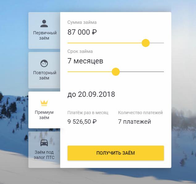 как зарабатывать 100000 рублей в месяц в москве