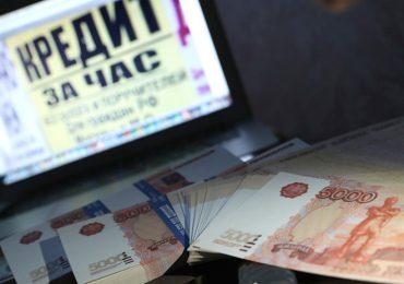 В Кирове закрыли нелегальную МФО