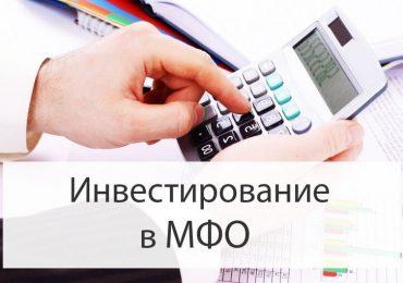 Дополнительные документы при оформлении кредита в отп банке
