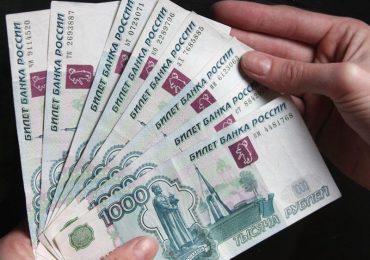 Где взять займ до 3000 рублей на карту?