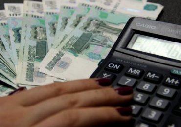Чаще всего займы берут россияне с доходом от 40000 рублей