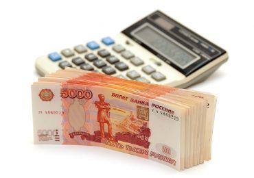 Получение займа до 50000 рублей с любой кредитной историей