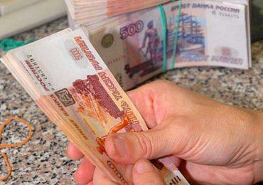 Где взять деньги, если банки не дают кредит и негде занять