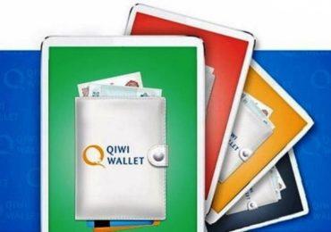 Как взять займ на Киви кошелек без банковской карты