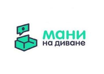 Онлайн займы в Мани на диване на карту и наличными