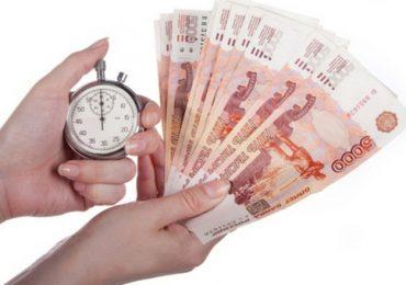 В Мурманске было оформлено займов на 18 миллионов рублей