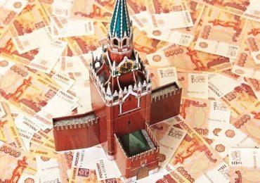 Где получить мгновенный микрозайм в Москве без отказа