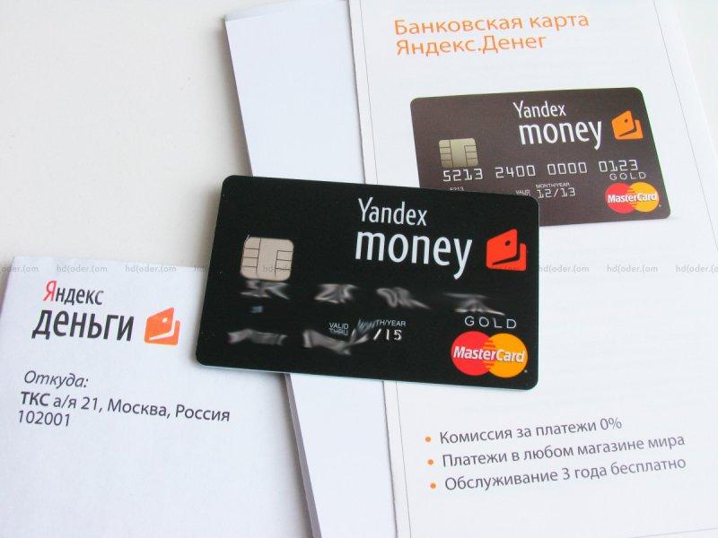 выбирай банк займ