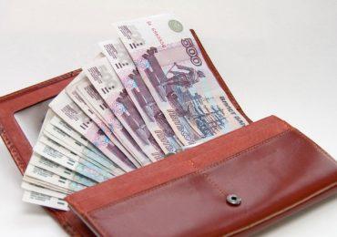 Как получить микрокредит без справок и поручителей