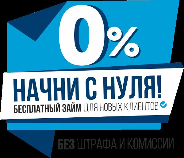 кредиты райффайзенбанк красноярск