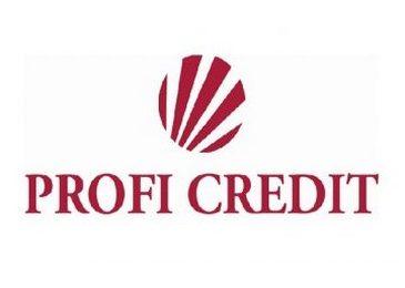 Оформление микрозайма в Profi Credit