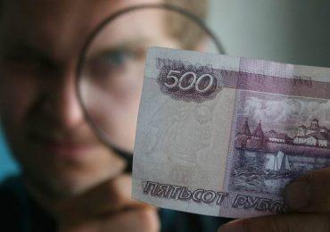 Как получить займы от 500 рублей на карту?